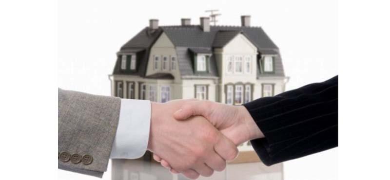 кредит под залог квартиры в сбербанке условия