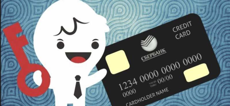 можно ли разблокировать карту сбербанка через сбербанк онлайн