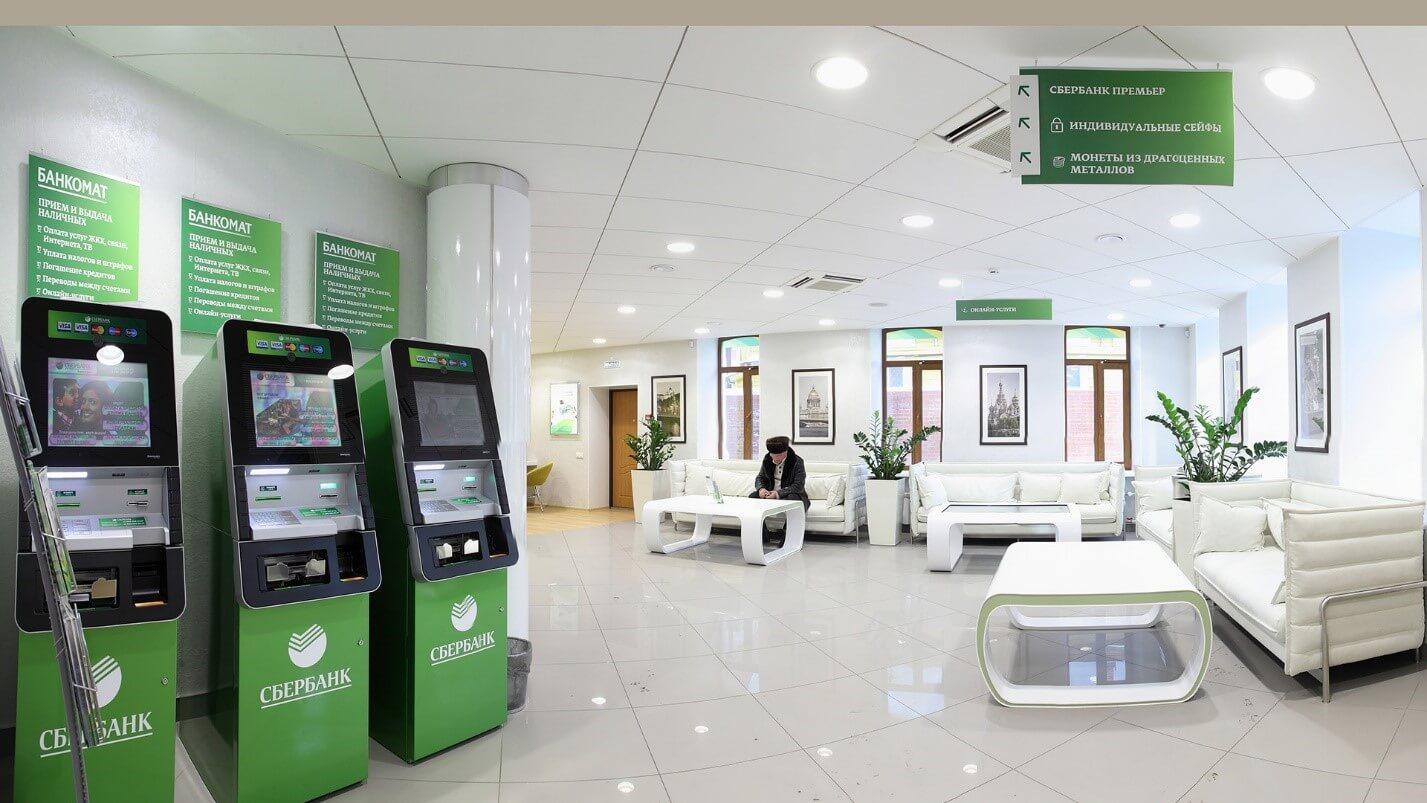 подключить мобильный банк через терминал и банкомат