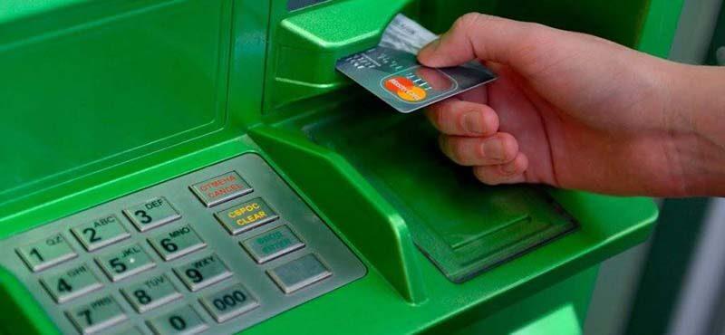 как заказать перевыпуск карты через сбербанк онлайн