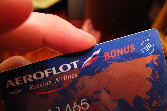 сбербанк аэрофлот бонусы условия начисления бонусов