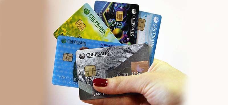 зарплатные карты сбербанка виды и стоимость обслуживания 2018