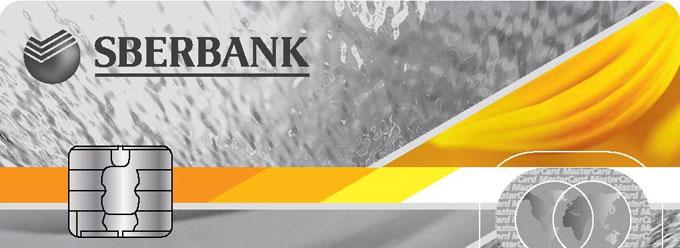 Платиновая карта Сбербанка для VIP клиентов