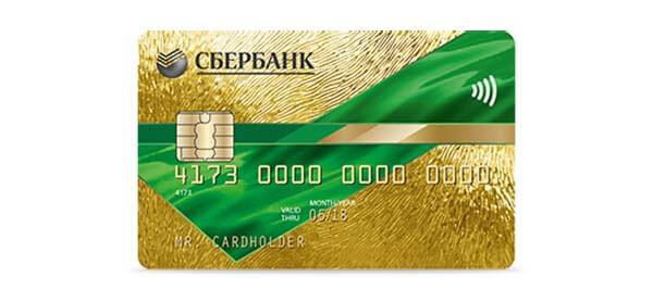 дебетовые карты сбербанка виды и стоимость обслуживания 2021