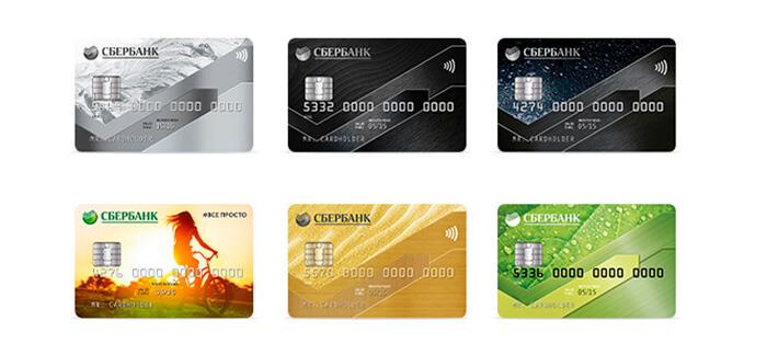 сбербанк карты для физических лиц дебетовые