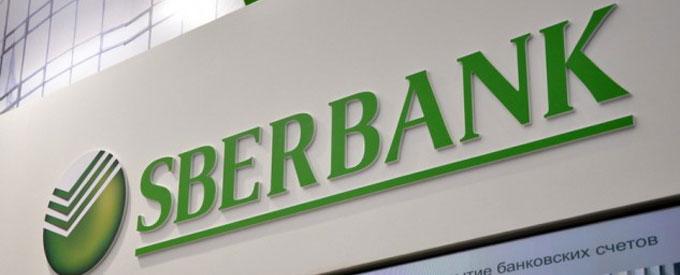 Заявка на кредит в Сбербанке России: руководство для клиента