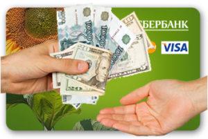 комиссия за перевод денег с карты сбербанка на счет другого банка