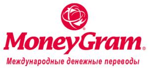 как перевести деньги в украину из россии в 2020 году
