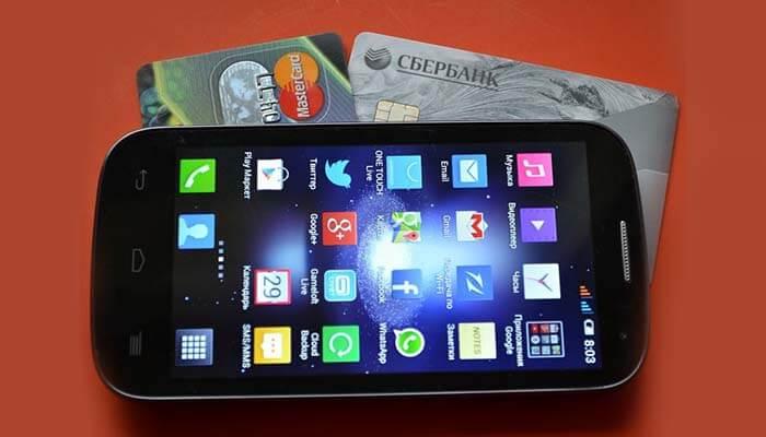 как оплатить телефон с карты сбербанка через 900