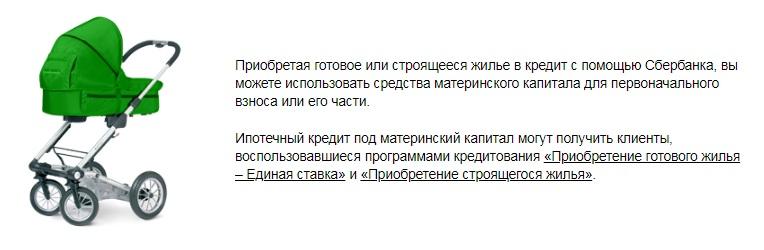 хоум кредит банк великий новгород банкоматы