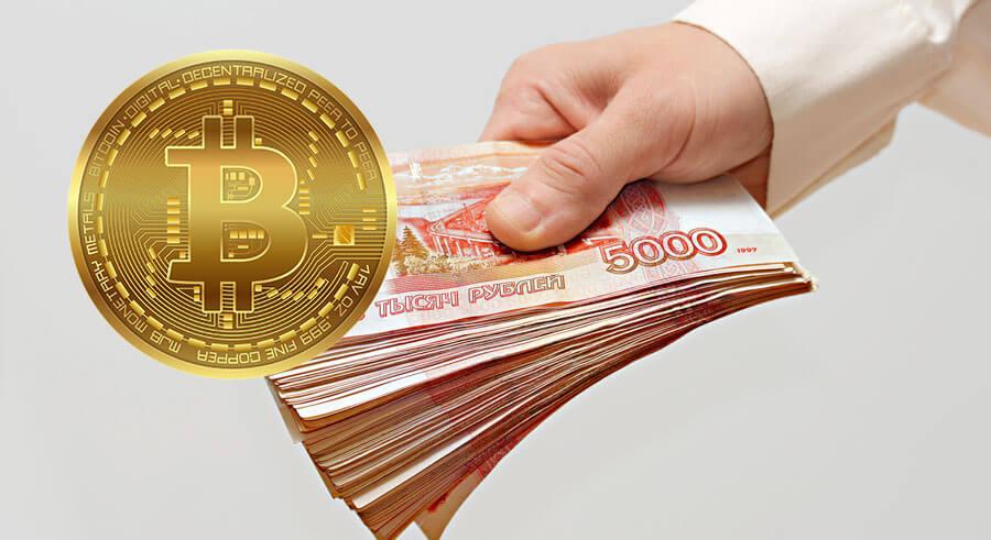 как купить биткоины за рубли в сбербанке