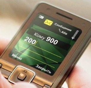 как оплатить мобильный через мобильный банк сбербанк