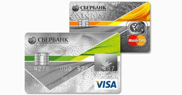 сбербанк кредитная карта сбербанк оформить онлайн