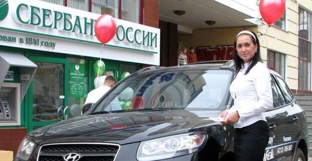 оформить кредит в банках москвы