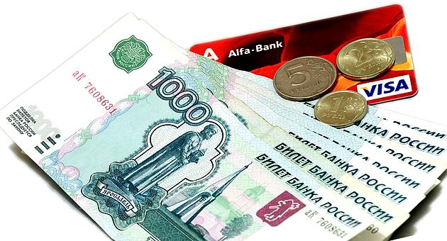 срочный кредит на карту сбербанка онлайн