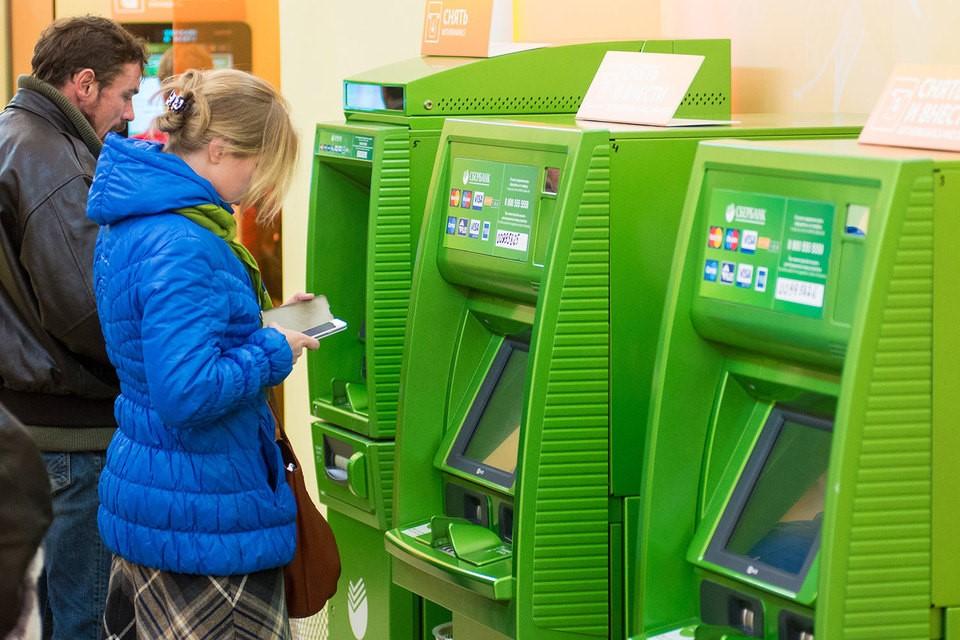 банкоматы сбербанка в крыму