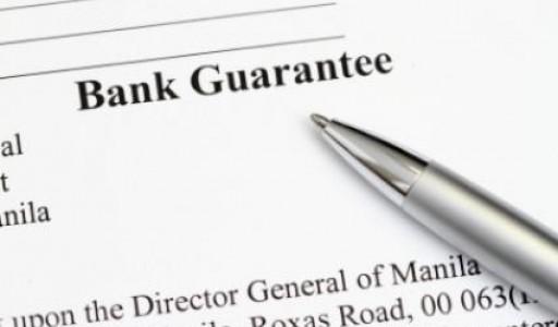 банковская гарантия сбербанк форма заявки