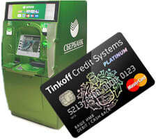 как перевести деньги с карты тинькофф на карту сбербанка без комиссии