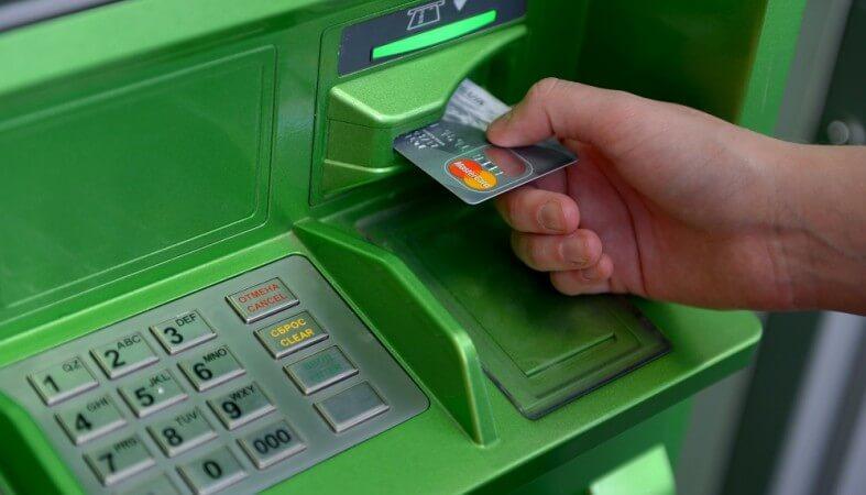 как перевести деньги с карты тинькофф на сбербанк