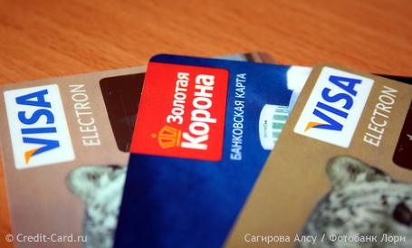 как перевести деньги с карты золотая корона на карту сбербанка