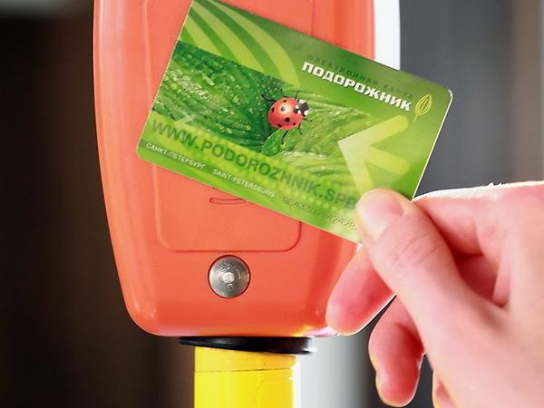 как положить деньги на подорожник через сбербанк
