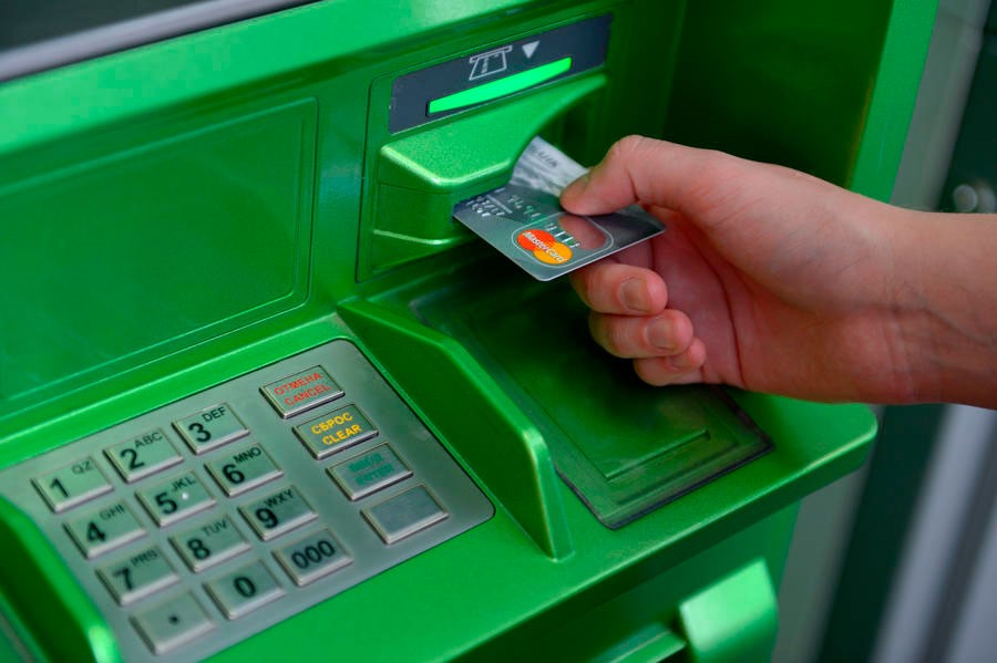 генбанк снять деньги с карты