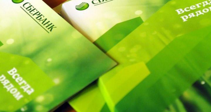 лимит перевода денег с карты на карту сбербанка через сбер онлайн