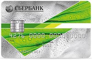 можно ли поменять пин код на карте сбербанка через сбербанк онлайн