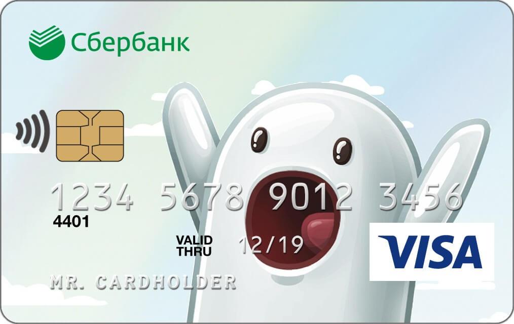 оплата при помощи бесконтактной карты Сбербанка