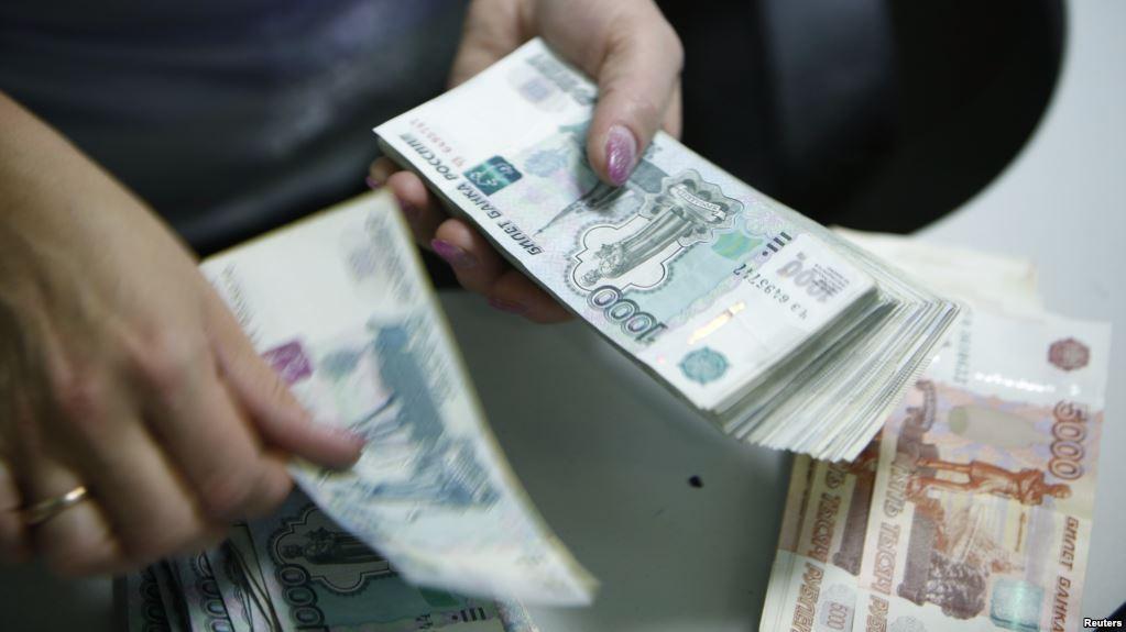 перевести деньги в крым из россии