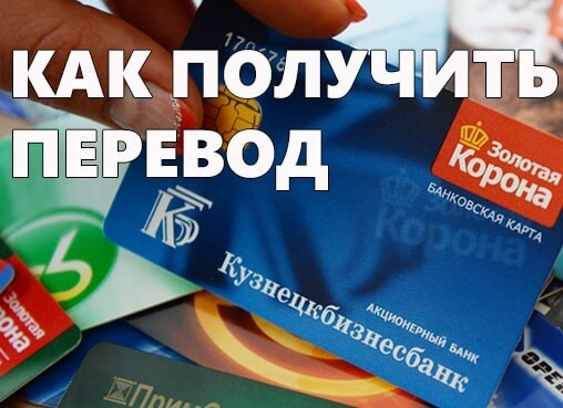 восточный банк сургут кредит