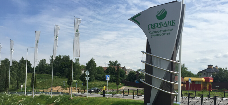 регистрация в виртуальной школе сбербанка в россии