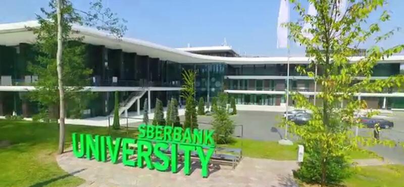 виртуальная школа Сбербанка для сотрудников