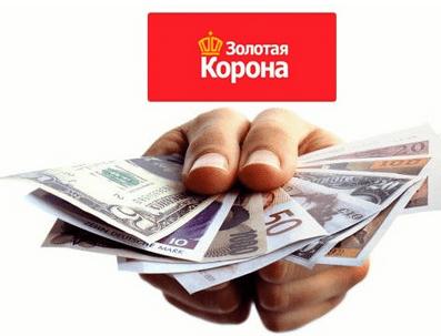 золотая корона перевод онлайн с карты сбербанк