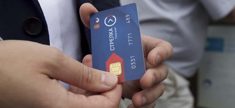 как оплатить стрелку через сбербанк онлайн