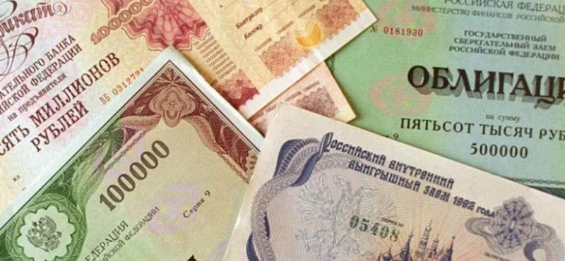 купить облигации офз в сбербанке