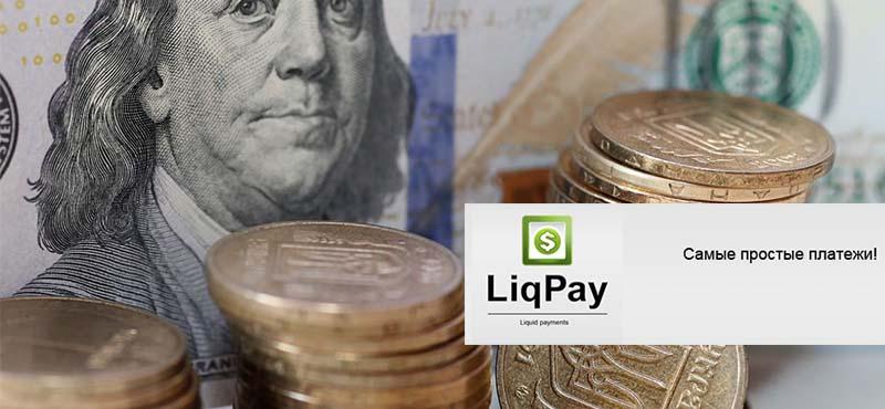 перевод из сбербанка в приватбанк украина