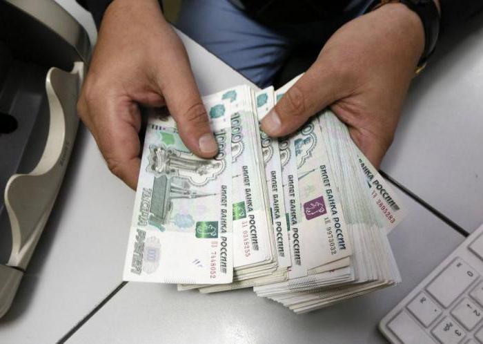перевод с карты сбербанка на карту приватбанка