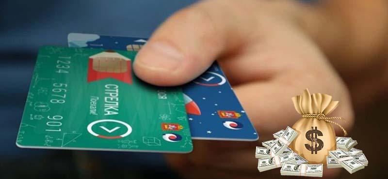 пополнить карту стрелка с банковской карты сбербанк