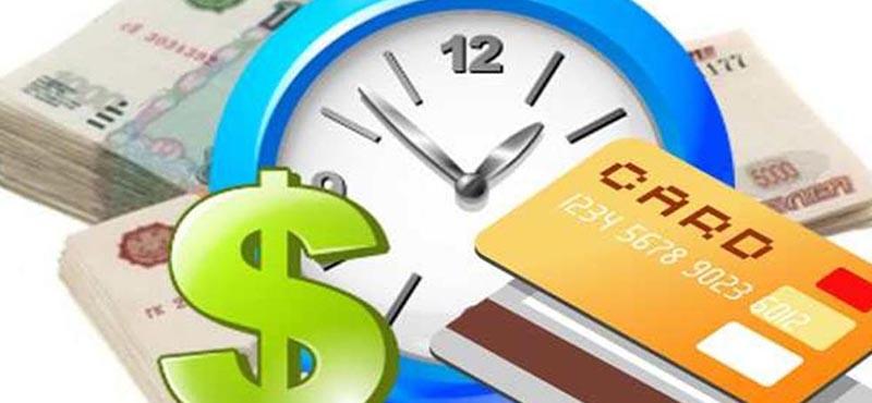 быстрый займ на карту сбербанка