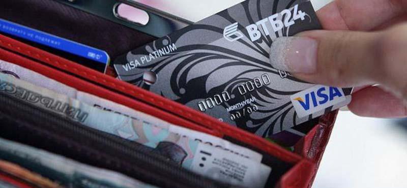 комиссия за снятие наличных с карты втб 24 в банкомате сбербанка