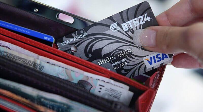 как через телефон с карты втб 24 перевести деньги на карту сбербанка