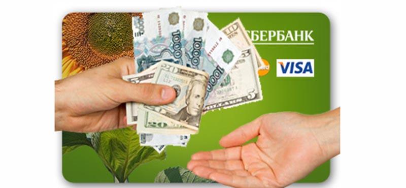 как со счета сбербанка перевести деньги а карту сбербанка