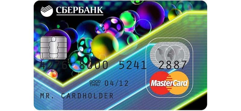 сбербанк кредитная карта мастеркард