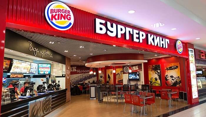 как потратить бонусы спасибо от сбербанка в бургер кинг
