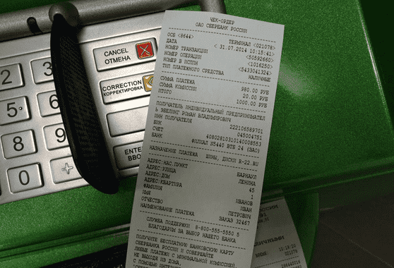 распечатать чек в сбербанк онлайн если платеж совершен с карты