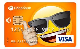 сколько стоит сделать карту сбербанк виза