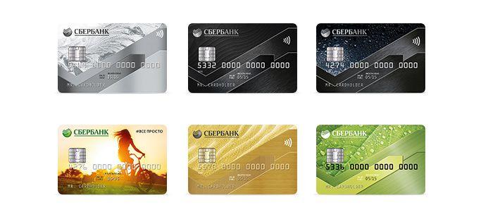 сколько стоит сделать сбербанковскую карту в банке