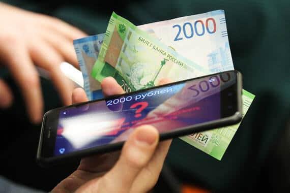 проверка денег в сбербанке