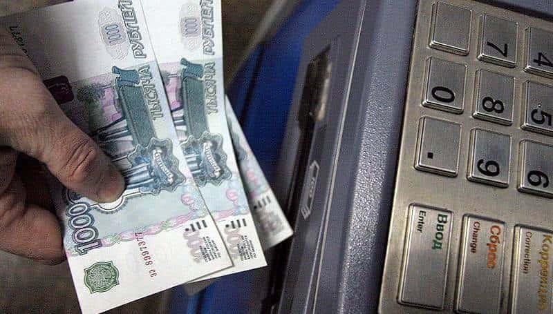 сколько купюр можно вставить в банкомат сбербанка